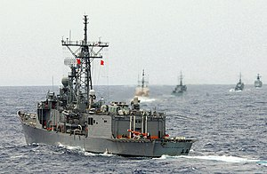 US Navy 050719-N-4374S-001 The guided missile frigate USS Samuel B. Roberts (FFG 58).jpg