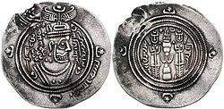 Umayyad Caliphate. temp. Mu'awiya I ibn Abi Sufyan. AH 41-60 AD 661-680.jpg