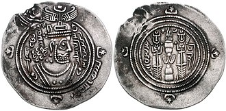 "Umayyad Caliphate - Umayyad Caliphate coin imitating the coinage of Sasanid Empire ruler Khosrau II. Coin of the time of Mu'awiya I ibn Abi Sufyan (Muawiyah I). BCRA (Basra) mint; ""Ubayd Allah ibn Ziyad, governor"". Dated AH 56 = 675/6 CE. Sasanian style bust imitating Khosrau II right; bismillah and three pellets in margin; c/m: winged creature right / Fire altar with ribbons and attendants; star and crescent flanking flames; date to left, mint name to right."