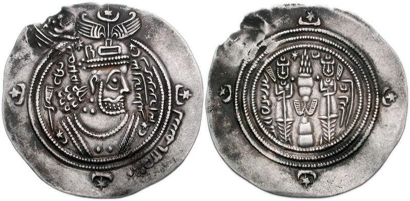 Umayyad Caliphate. temp. Mu'awiya I ibn Abi Sufyan. AH 41-60 AD 661-680