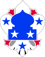 United States Army North DUI