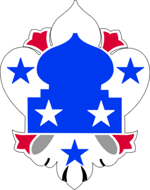 United States Army North