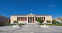 Universität von Athen.jpg