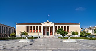 National and Kapodistrian University of Athens - The 19th-century University of Athens historic building designed by Christian Hansen, as seen in 2014. It was once the only University building but now serves as a ceremony hall and rectory.