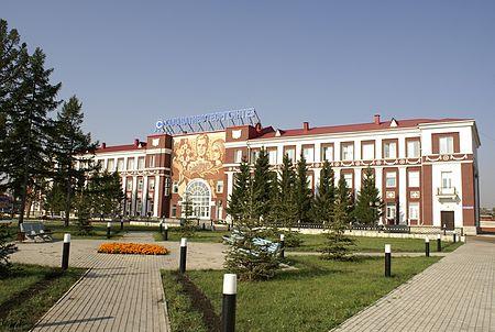 450 лет башкиртостану: