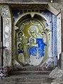 Ura Kidane Mehret Church - Painting 07.jpg