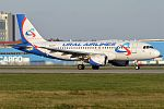 Ural Airlines, VQ-BTY, Airbus A319-112 (31047883990).jpg