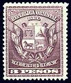 Uruguay 1894 Sc107.jpg