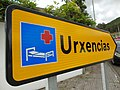 Urxencias road sign.001 - Burela.jpg