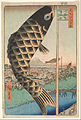 Utagawa Hiroshige - Suido Bridge and Surugadai, from the series One Hundred Famous Views of Edo (Edo Meisho Hyakkei) - Google Art Project.jpg