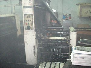 Uthayan - Damaged printing press after attack in Jaffna on 13 April 2013.