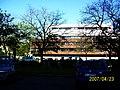 VERTESZ-irodaház, Fehérvári út (Rimanóczy Jenő).jpg