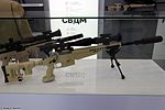 VSV-338 sniper rifle at Military-technical forum ARMY-2016 01.jpg