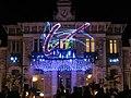 Vaires Mairie (voeux 2012) logo.jpg