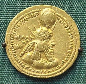 Bahram I - King Bahram I