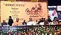 Venkiah Naidu, Ram Naik, Yogi Adityanath and Rajnath Singh at an event to release the book titled 'Ankaha Lucknow' authored by Lalji Tandon.jpg