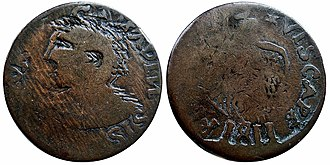 Vexator Canadiensis tokens - Another example a Vextor Canadiensis token that has been double-struck; Breton-558, VC-2