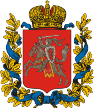 Vilna Governorate