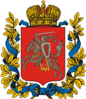 Vilna Governorate - Image: Vilengub 1878