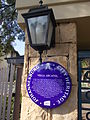 Villa Arcadia Plaque and lamp.JPG