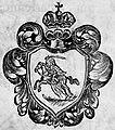 Vilnia, Pahonia. Вільня, Пагоня (1707).jpg
