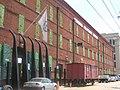 Virginia Holocaust Museum.JPG