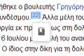 VisualEditor - Editing references 1-el.png
