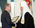 Vladimir Putin 16 January 2001-5.jpg