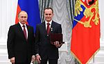 Vladimir Putin at award ceremonies (2015-12-10) 02.jpg