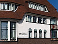 Vlissingen-Boulevard Evertsen 290.jpg