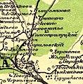 Vologda map 1920.jpg