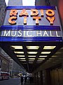 WLA filmlinc Radio City Music Hall 5.jpg