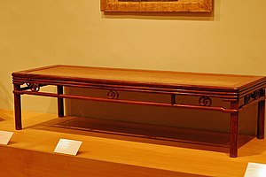 Daybed - Chinese daybed from the Ming Dynasty