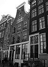 wlm - andrevanb - amsterdam, oude waal 27 (1)
