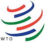 סמל ארגון הסחר העולמי