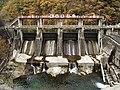 Wachino Dam 2011-11.jpg