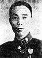 Wang Dongyuan.jpg