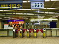 Wanlong Station South Inner.jpg
