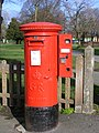 Wanstead post box with stamp machine.jpg