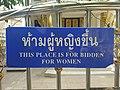 Wat Phra That Si Chom Thong - 2017-07-08 (001).jpg