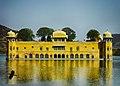 Water Palace or Jal Mahal.jpg