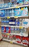 Water bottles in Dia.jpg
