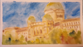 Watercolour painting of the Federal Palace of Switzerland.png