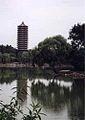 Wei ming Hu Yan yuan jianzhu.jpg