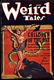 Weird Tales January 1937.jpg