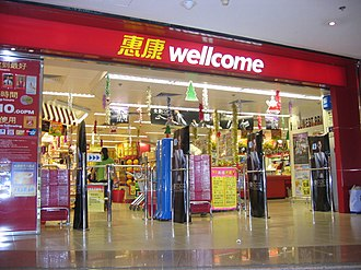 Wellcome - An outlet in Tsim Sha Tsui