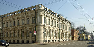 Embassy of Spain in Russia, at 50 Bolshaya Nik...