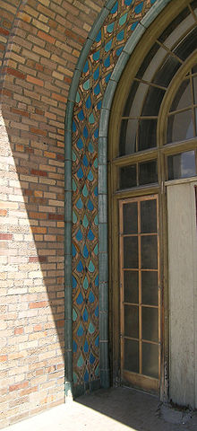 Arts And Crafts Tile >> Detroit Women's City Club - Wikipedia