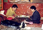 Woodblock printing, Sera, Tibet.JPG