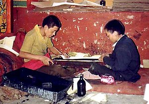 Woodblock printing - Young monks printing Buddhist scriptures using the rubbing technique, Sera Monastery in Tibet